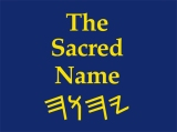 "Click here to read ""The Sacred Name Yahweh"" online."