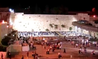 Click here to see Live Video of the Western Wall.